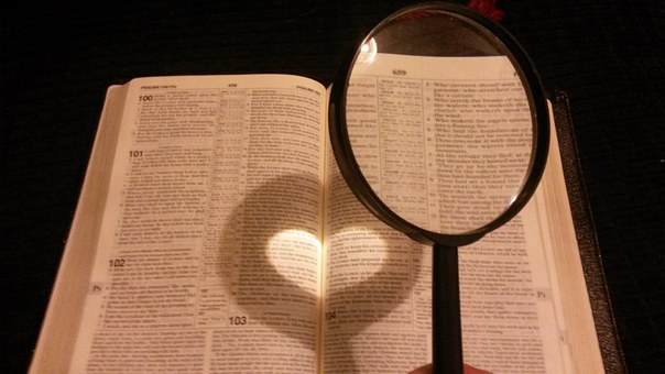 here are some important bible verses when you want to give up